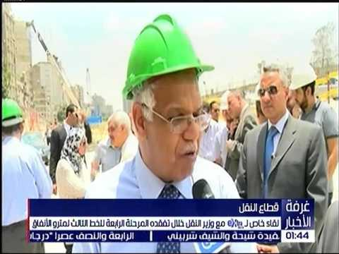 وزير النقل يتفقد محطات المرحلة الرابعة من الخط الثالث للمترو