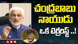 చంద్రబాబు నాయుడు ఒక టెర్రరిస్ట్ ..! | MP Vijayasai Reddy Shocking Comments On Chandrababu |