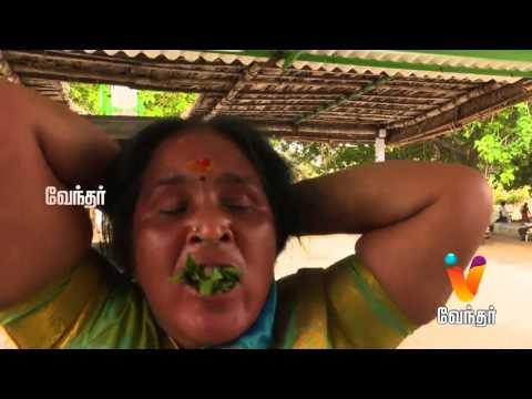 Moondravathu-Kan-Epi--415-Trusting-A-Women-As-A-God-Coimbatore-Tamil-Nadu