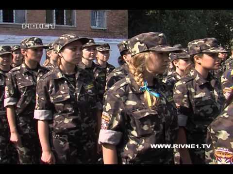 У Рівному склали присягу перші 28 випускниць військової кафедри [ВІДЕО]