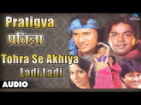 Video Pratigya : Tohra Se Akhiya Ladi Ladi Full Audio Song | Dineshlal Yadav Nirhua, Pawan Singh | download in MP3, 3GP, MP4, WEBM, AVI, FLV January 2017