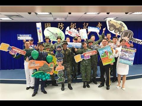 全民國防教育暑期戰鬥營-「武」動青春,暑戰營最High