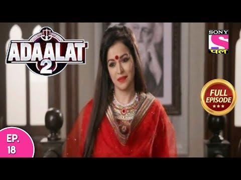 Video Adaalat 2 - Full Episode 18 - 19th December, 2017 download in MP3, 3GP, MP4, WEBM, AVI, FLV January 2017