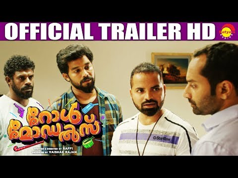 Role Models Official Trailer HD | Film by Raffi | Fahad Faasil | Namitha Pramod