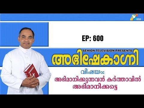 Abhishekagni I Episode 600