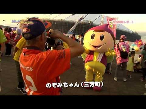 埼玉ゆるキャラ