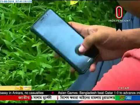 Customers complain of increasing the new call rate (21-08-2018)