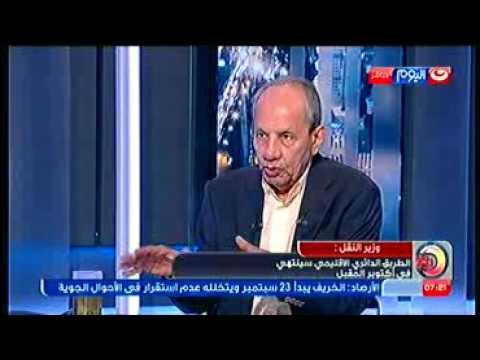 لقاء خاص مع الدكتور جلال سعيد وزير النقل فى برنامج دائرة الضوء الجزء الاول