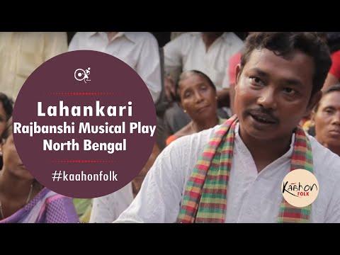Lahankari | Rajbanshi Music | Folk | North Bengal