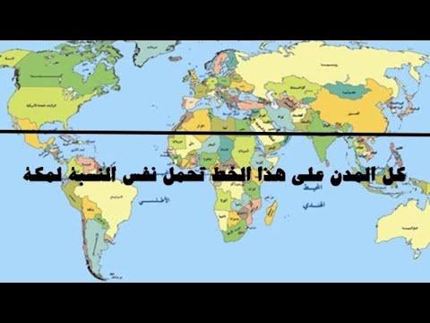 اكذوبة النسبة الذهبية 1.618 في القرآن و مكة 04 (видео)