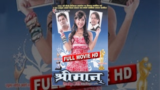 Video HIT MOVIE || Shreeman || рЄЖрЅрЄАрЅ€рЄЎрЄОрЄЈ ||NEPALI MOVIE || Full Movie HD MP3, 3GP, MP4, WEBM, AVI, FLV Oktober 2018