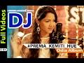 Prema Kahinki Hue || DJ Remix Odia  Album Title Track Video || Studio Cover || By Leesa ||