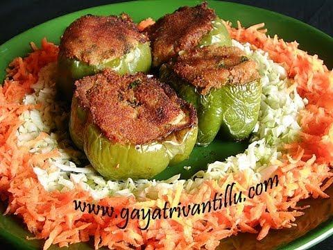 Stuffed Capsicum Curry- Andhra Recipes – Telugu Vantalu