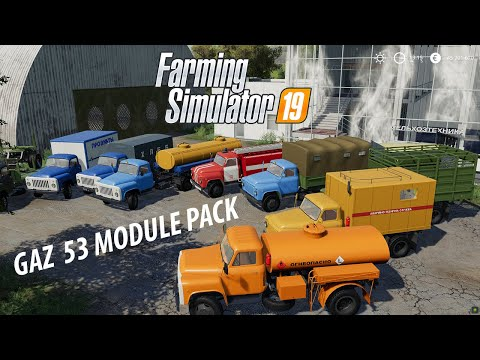 GAZ-53 Module Pack v2.5.0