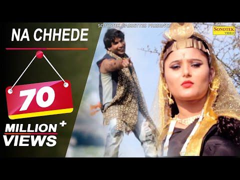 Anjali Raghav :- Na Chhede Mere Jahar | New Haryanvi Songs Haryanavi 2019 | ना छेड़े मेरे जहर पिटारे