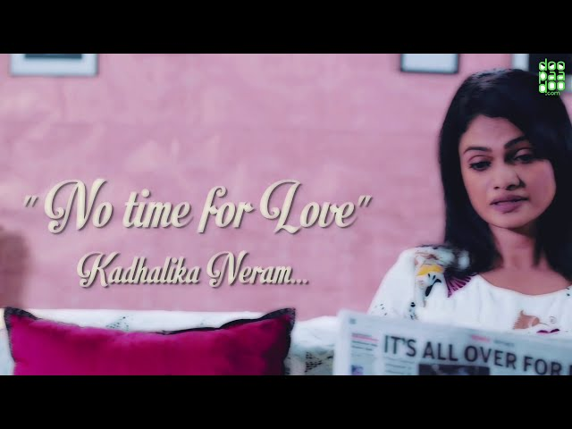 Ennai Thedi Kadhalikka Neramillai Serial Title Mp3 Download