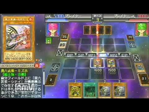 遊戯王タッグフォース6対戦動画 2