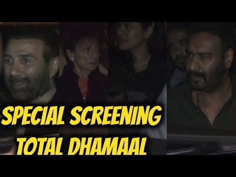 Ajay Devgan, Kajol, Sunny Deol Special Screening Of Film TOTAL DHAMAAL