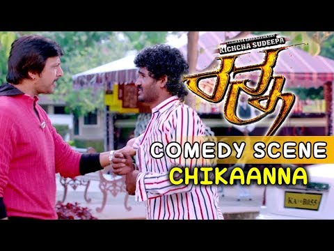 Video Chikkanna Comedy Scenes | Chikkanna is slapped by Kiccha Sudeep | Ranna Kannada Movie download in MP3, 3GP, MP4, WEBM, AVI, FLV January 2017