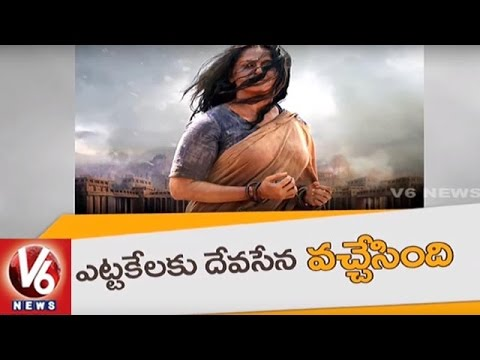 Bahubali 2 Shooting | Anushka Shetty Joins Bahubali Shoot | Tollywood Gossips
