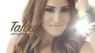 Tahra Nasetny Music Video (4k )  طاهرة نسيتنى كليب
