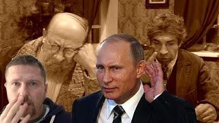 В аэропорту - это был Путин
