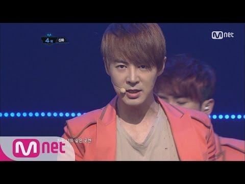 [STAR ZOOM IN] Shinhwa's Intense Choreography 'VENUS' (Celebrating Jun Jin's B-day, August 19th) (видео)