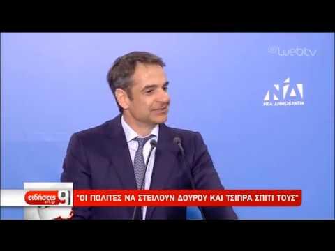 Ρένα Δούρου: Οι αρμόδιοι θα εξετάσουν αν υπάρχει παράλειψη ή αμέλεια | 06/03/19 | ΕΡΤ