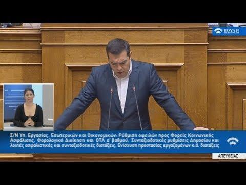 Μόνιμα μέτρα στήριξης για τους πολλούς και την Ελλάδα που αλλάζει εποχή