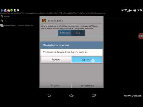 Vk Android Trashbox