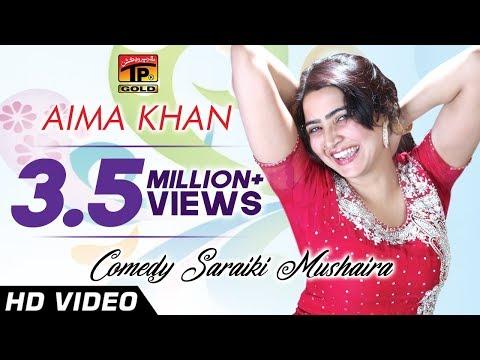 Comedy Saraiki Mushaira - Aima Khan