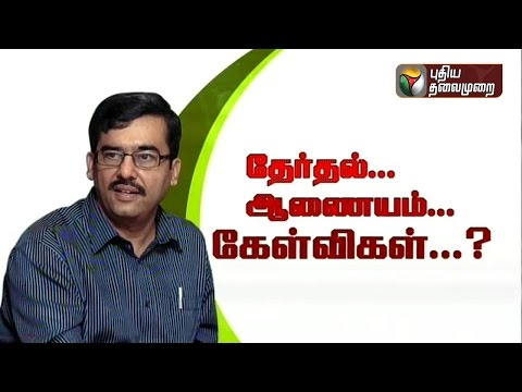 Rajesh-Lakhoni-to-answer-your-questions-about-Tamil-Nadu-elections-26-03-2016