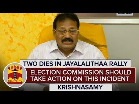 Two-Dies-in-Stampede-at-Jayalalithaa-Rally--EC-Should-Take-Action--Krishnasamy