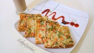 Schezwan Cheese Toast