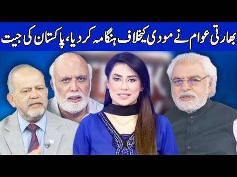 Think Tank With Syeda Ayesha Naaz | 03 March 2019 | Dunya News