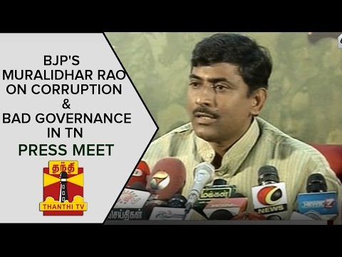 Muralidhar-Raos-Press-Meet-About-Corruption-Bad-Governance-in-TN-Thanthi-TV