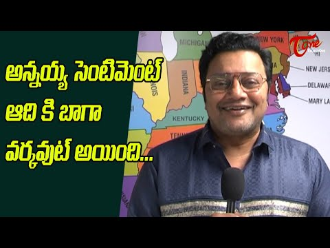 Voice king Sai Kumar about Sashi Movie | Aadi | Surbhi | Rashi Singh |  TeluguOne Cinema
