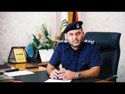 أهم القضايا المنجزة للشرطة الفلسطينية خلال الأسبوع 31/10/2019