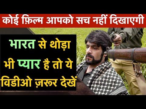 Indian Spy जिस पर बनी Romeo Akbar Walter RAW Ek Tha Tiger /Ravindra Kaushik John Abraham Salman Khan