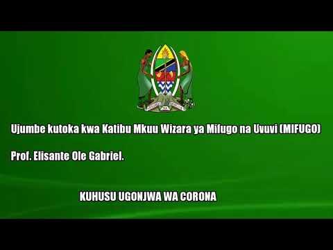 Sikiliza hapa Ujumbe wa Katibu Mkuu Wizara ya Mifugo na Uvuvi (MIFUGO) Prof.Elisante Ole Gabriel
