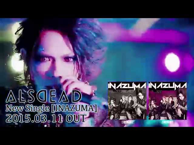 ALSDEAD 3/11リリース「INAZUMA」MV Short Ver.