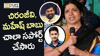 Emotional Words of Chiranjeevi  Rajamouli and Mahesh Babu
