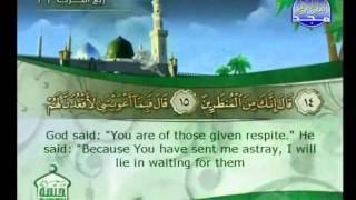 الجزء 8 الربع  5:  الشيخ علي بن عبد الرحمن الحذيفي