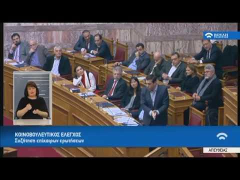 Δευτερολογία του Αλέξη Τσίπρα στο πλαίσιο επίκαιρης ερώτησης για θέματα προστασίας του πολίτη
