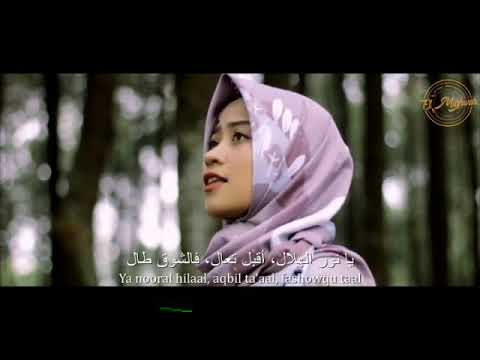 Ramadhan - Maher Zain (Cover Aikhodija El-Mighwar) Mp3