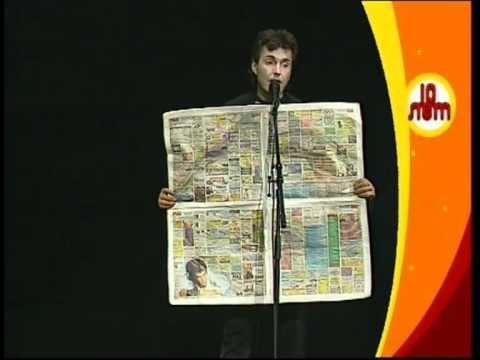 Геннадий Ветров - российский юморист и артист, все видео актера на UmoraTV.ru