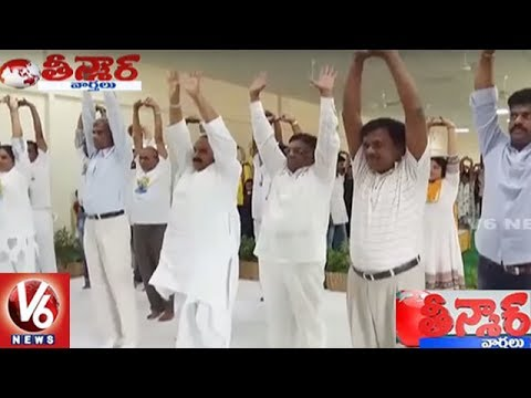 Leaders Perform Yoga Asanas On Eve International Yoga Day | Teenmaar News