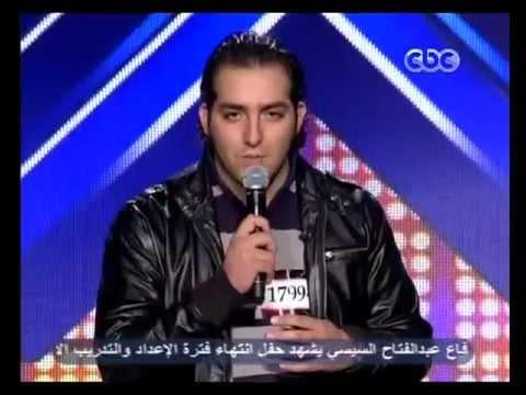 حسام ترشيشى اغنية صوت الحدى إكس فاكتور