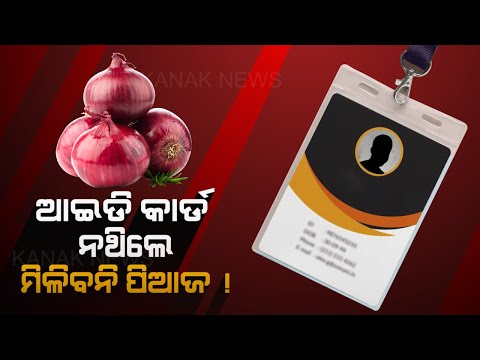 Special Report: No Onion Without Identity Card ! | Kanak News