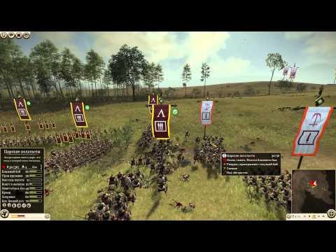 Спарта / Сетевая битва Total War: Rome 2 №5